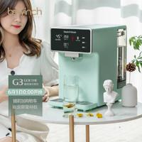 碧云泉G3纯水净水器 台式家用加热一体机直饮免安装反渗透自来水过滤器净饮机 莱克 G3mini-格林