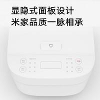 MI 小米 小饭煲 1.6L