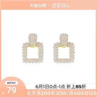 ZENGLIU ZEGL法式复古仿珍珠方形耳环女轻奢气质优雅耳钉925银针春夏耳饰