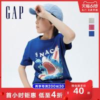 Gap男童洋气纯棉短袖T恤683398 2021夏季新款童装儿童帅气上衣