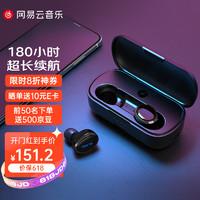 网易云音乐无线蓝牙耳机入耳式 超长续航运动跑步游戏耳机通话降噪 华为小米苹果手机通用 黑