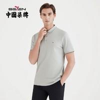 SEVEN 柒牌 120T70720 男士短袖POLO衫