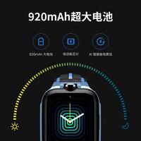 xun 小寻 MAXPRO电话手表 儿童智能手表 运动手环学生电子手表 360度防护 全面屏 旗舰版标配 蓝