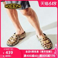 科恩KEEN x M&M设计师款YOGUI男士户外凉鞋透气洞洞鞋溯溪鞋