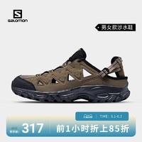 salomon萨洛蒙男子户外溯溪鞋夏季徒步鞋涉水鞋防滑耐磨ALHAMA