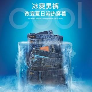 JOEONE 九牧王 男裤牛仔裤2021夏季新款牛仔男士宽松休闲裤