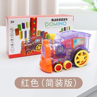 tongli 童励 多米诺骨牌 自动投放玩具车