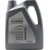 Volkswagen 大众 5W30 SN级 全合成机油 4L 1瓶装