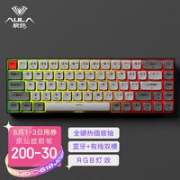 AULA 狼蛛 F3068圣灰骑士 PBT双模蓝牙机械键盘 客制化可热插拔轴 RGB灯效  金粉轴