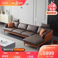 左右沙发 科技布沙发北欧简约现代客厅家具小户型时尚组合布艺沙发DZY5063 深咖橙 转二件反向+休单82094 组合