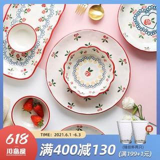 KAWASIMAYA 川岛屋 可爱樱桃陶瓷餐具饭碗面碗汤碗家用创意水果碗盘子早餐碗盘