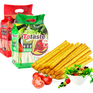 Totaste 土斯 缤纷组合(混合蔬菜棒棒饼干320g+番茄味棒棒饼干320g) 手指饼干 磨牙棒 休闲零食品 640g