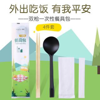 SUNCHA 双枪 一次性竹筷子餐具筷勺牙签纸巾四件套装卫生家用野餐外卖饭店