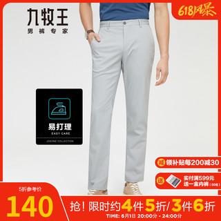 九牧王男装休闲裤2021夏季新款商务休闲男士中年休闲裤男Z