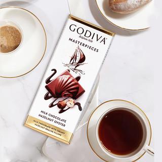 GODIVA 歌帝梵 榛子牛奶巧克力制品片83g