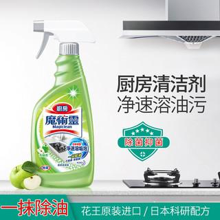 京东PLUS会员 : Kao 花王 魔术灵厨房清洁剂(青果香)500ml