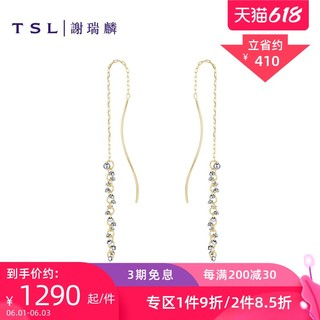 TSL 谢瑞麟 光芒系列简约18K金彩金耳饰长耳线耳环女一对AG506