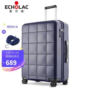 爱可乐Echolac拉杆箱防刮耐磨行李箱登机箱大容量扩展层万向轮TSA密码锁旅行箱PC005蓝色20英寸