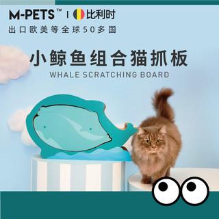 小鲸鱼猫抓板猫窝纸箱立式瓦楞纸猫屋猫爪板不掉屑玩具猫咪用品