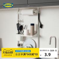 IKEA 宜家 SUNNERSTA苏纳思厨房多功能置物架不打洞免上墙