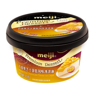 meiji 明治 百香果芝士蛋糕风味冰淇淋95g/个 高级杯装 雪糕