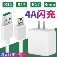 适用oppo充电器闪充数据线手机快速快充头r9 r11 r11s r15 r17A5 find x2 renoK5 pro插头通用尚美惠原装正品