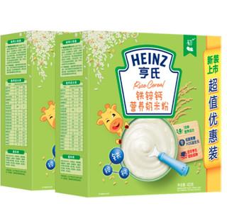 Heinz 亨氏 米粉婴儿米糊高铁米粉400g×2盒
