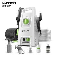 618预告 : LUTIAN 绿田 GROOT-G4 洗车机家用 1400W