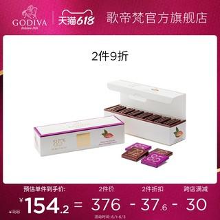 GODIVA 歌帝梵 72%85%黑巧克力片21片装比利时进口办公室休闲零食