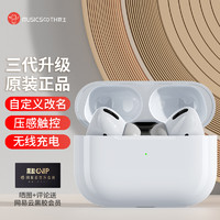 MUSICSOOTH 牧士 M12 无线蓝牙耳机苹果华为小米通用iphone12/11/7/8/xs Air运动手机耳机
