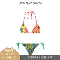 Zimmermann Estelle 拼接印花迷你三角杯泳衣