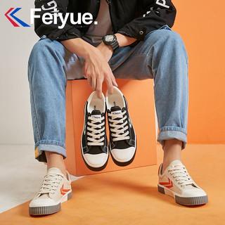 DaFuFeiyue 大孚飞跃 飞跃男女帆布鞋低帮透气板鞋男潮流透气2021春季学生小白鞋 黑白 44(男士标准码,女士买小一码)
