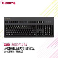 樱桃(Cherry)G80-3000/3494 办公键盘 吃鸡键盘 游戏键盘 黑色 青轴