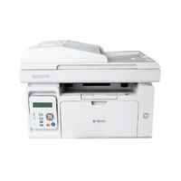 晨光打印机黑白激光一体机(带wifi)多功能三合一办公扫描复印机