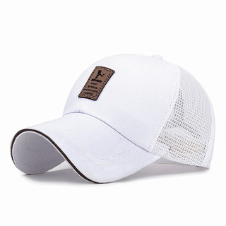 HOCR -帽子男士夏季外出登山旅游休闲透气遮阳网帽