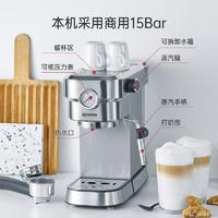 """小编精选:家庭咖啡师必备""""玩具""""——Severin半自动咖啡机"""
