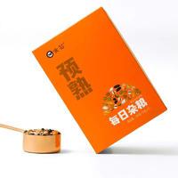 食芸闪蒸预熟每日杂粮700g/盒(70g*10袋) 免洗免泡同煮同熟 700g/盒(70g*10袋)