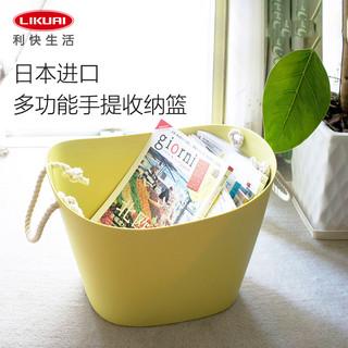 LIKUAI 利快 618预售利快多功能脏衣篮日本进口柔软材质手提创意收纳篮整理篮