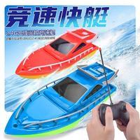 abay 儿童戏水遥控船快艇玩具游轮船模型