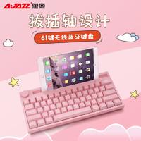 AJAZZ 黑爵K620T蓝牙无线机械键盘ipad双模热插拔游戏办公茶轴红轴61键/68键便携笔记本专用男女生 K620T-粉轴粉色(RGB-热拔插)