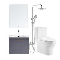 HUIDA 惠达 卫浴套装 马桶坐便器淋浴花洒实木浴室柜 卫生间洗脸盆柜6189