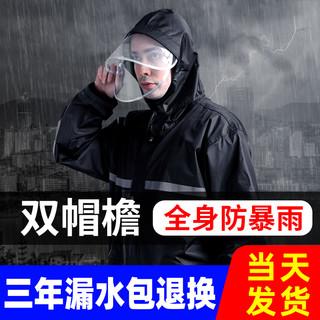 雨衣雨裤套装分体全身防暴雨外卖骑行加厚长款男女电动摩托车雨披