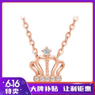 ZLF 周六福 玫瑰金18K金项链时尚女款钻石项链链坠