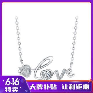 ZLF 周六福 18K金项链女款钻石项链爱情密语LOVE坠链