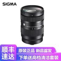 适马(SIGMA)Art 28-70mm F2.8 DG DN 全画幅微单 恒定大光圈标准变焦镜头 28-70mm F2.8 DGDN 索尼E口 预订 套餐一