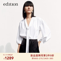 edition飘带领弯袖上衣女2021夏新款设计感小众v领衬衣白衬衫