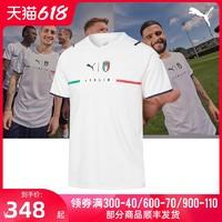 PUMA 彪马 2021欧洲杯意大利客场版球衣足球球迷短袖T恤男759803-08  S