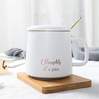 贝瑟斯 创意潮流办公室水杯北欧带盖勺咖啡杯带木杯垫陶瓷马克杯