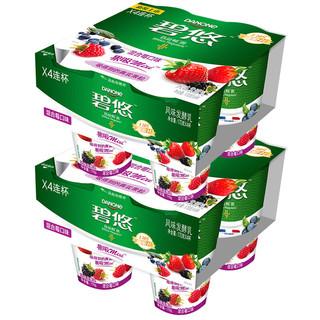 达能(DANENG)达能(DANENG) 大杯果吸 混合莓水果味 170g*4*2 低温酸奶酸牛奶风味发酵乳