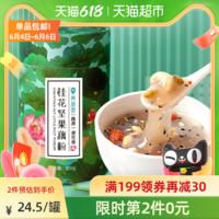 QINGYUANTANG 青源堂 藕粉桂花坚果350g罐装正宗搭配纯藕粉坚果羹非无糖营养早餐代餐